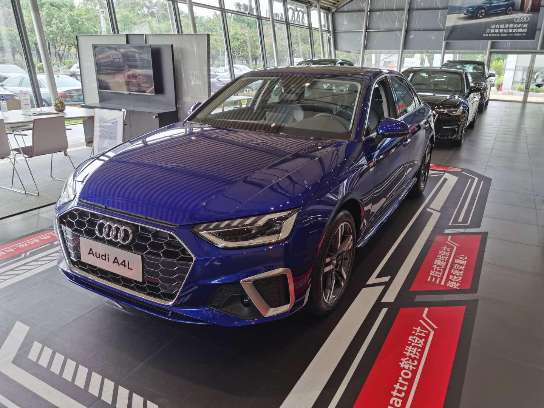 全新奥迪A4L上市一月有余 新车市场行情如何? 看完这篇就知道了