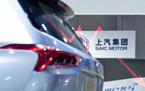 五五折购车将延续至6月底,上汽集团销量将翻番!实名羡慕上海地区