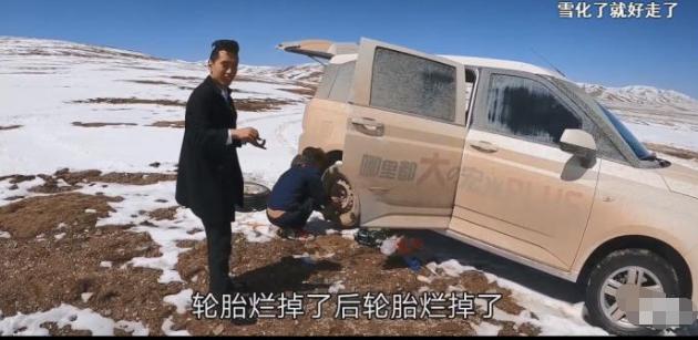 车坏在了雪山无人区,五菱救援380公里前来修车!网友:好样的
