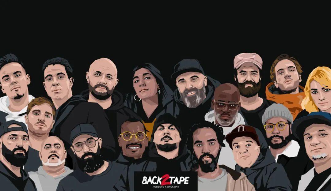 保時捷跨界推出嘻哈文化紀錄片《Back 2 Tape》