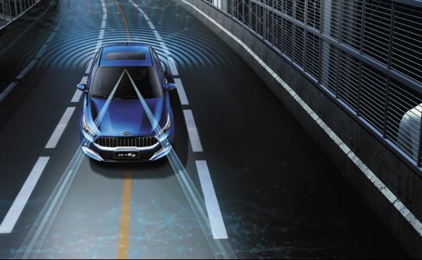 【新闻稿】智能随行驾趣相伴全新一代K3开启旅途新体验405