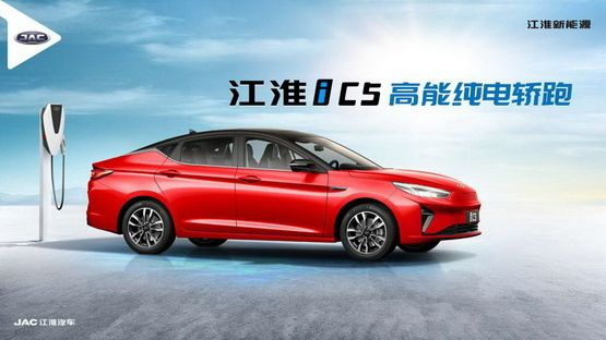 """特别的""""快递""""——江淮iC5开启尊贵交付"""