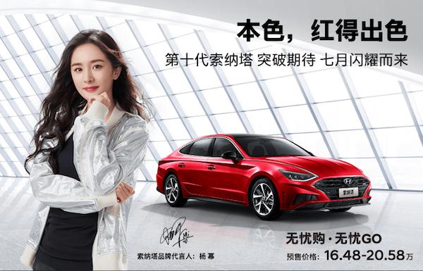 北京现代的春天来了,实力与变革带来的岂止是销量