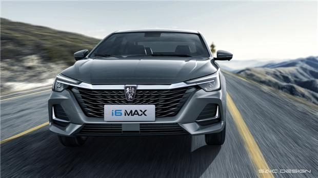 荣威i6 MAX又曝新料!高性能低油耗,还有L2级智驾辅助保驾护航!