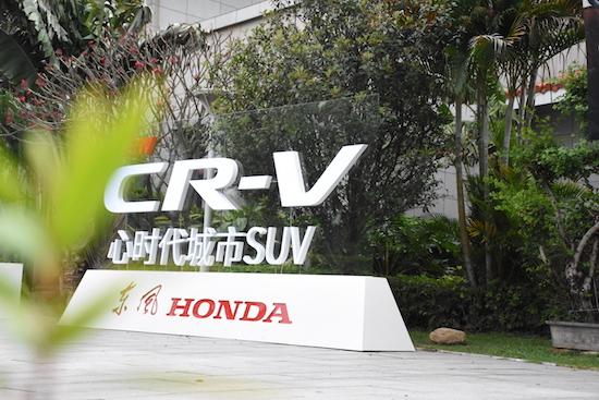 试驾中期改款CR-V,坐拥200万用户的常青树,又将带来哪些升级?