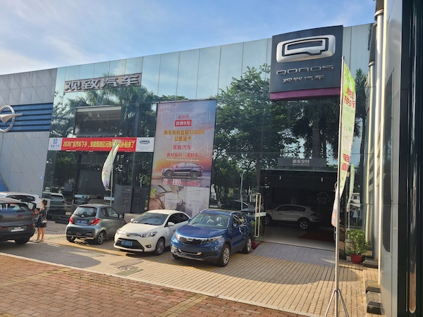 蕭瑟的直營店,觀致汽車綜合優惠約3萬元,奈何消費者不買賬