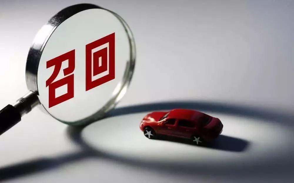2020上半年汽车投诉关键字:汽车召回