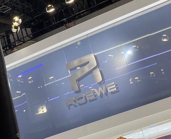 榮威超長續航ER6、江淮純電高能轎跑ic5 眾多新能源悉數亮相成都車展