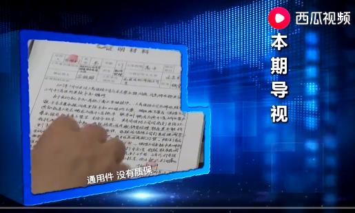 央视曝奔驰4S店维修猫腻