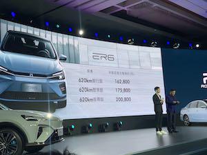 期待已久的荣威R ER6正式上市 补贴后16.28万元起 综合续航620KM