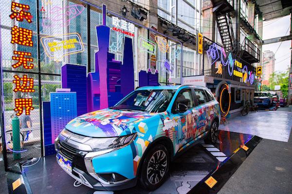 在百年造车技艺基础上为品牌注新鲜力量 广汽三菱秀四大文创IP