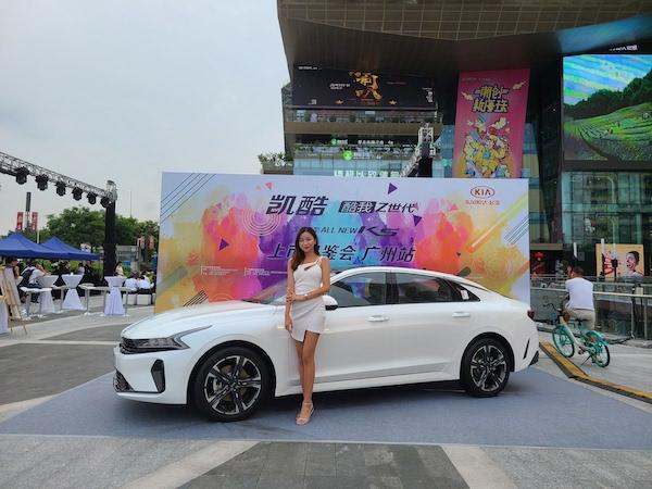 凯酷K5上市品鉴惊艳广州,在外观、实力和定价同级超群