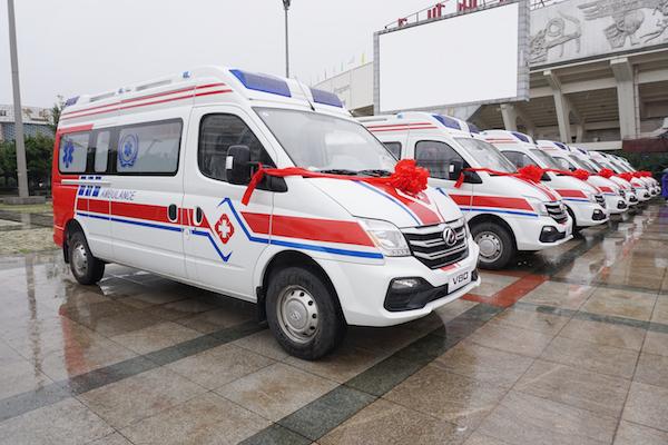 为生命护航,上汽集团携手上海烟草集团向四川、陕西捐赠爱心救护车