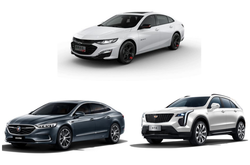 上汽通用汽车有限公司召回部分别克全新一代君越、雪佛兰迈锐宝XL、凯迪拉克XT4汽车