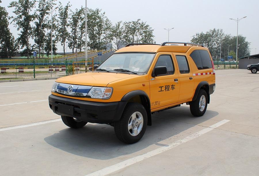 郑州日产汽车有限公司召回部分锐骐纯电动工程汽车、帅客纯电动汽车