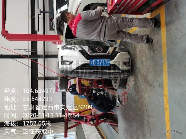 东风日产奇骏保养出事故,维修加三千元赔偿你能接受吗?