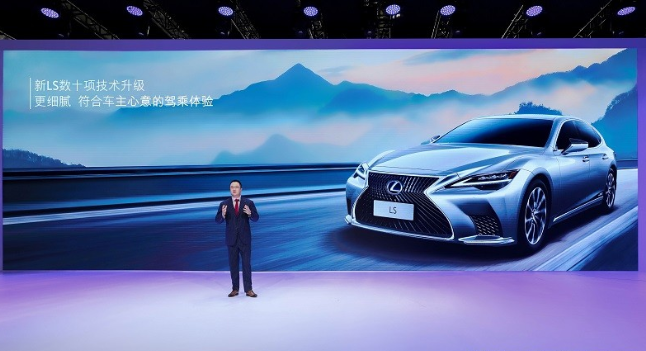 全新雷克薩斯LS現身2020廣州車展,看到售價,網友:太膨脹了!