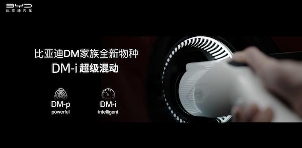 """插混車型沒電就是""""油老虎""""?秦PLUS DM-i百公里虧電油耗實測2.2L!"""