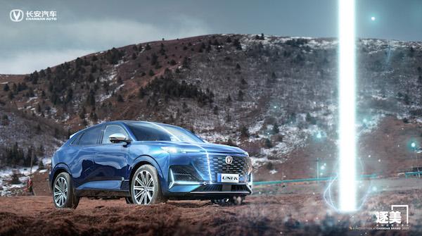 引航自主品牌设计,长安汽车新科技智慧美学的内涵是什么?