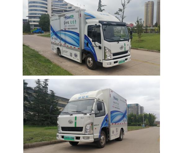一汽红塔云南99XXXX开心制造有限公司召回部分解放牌纯电动厢式运输车
