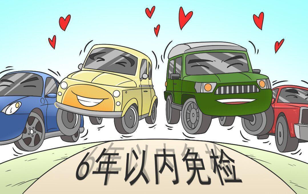 福利帖:了解这些后,9座车放心开 三胎放心生
