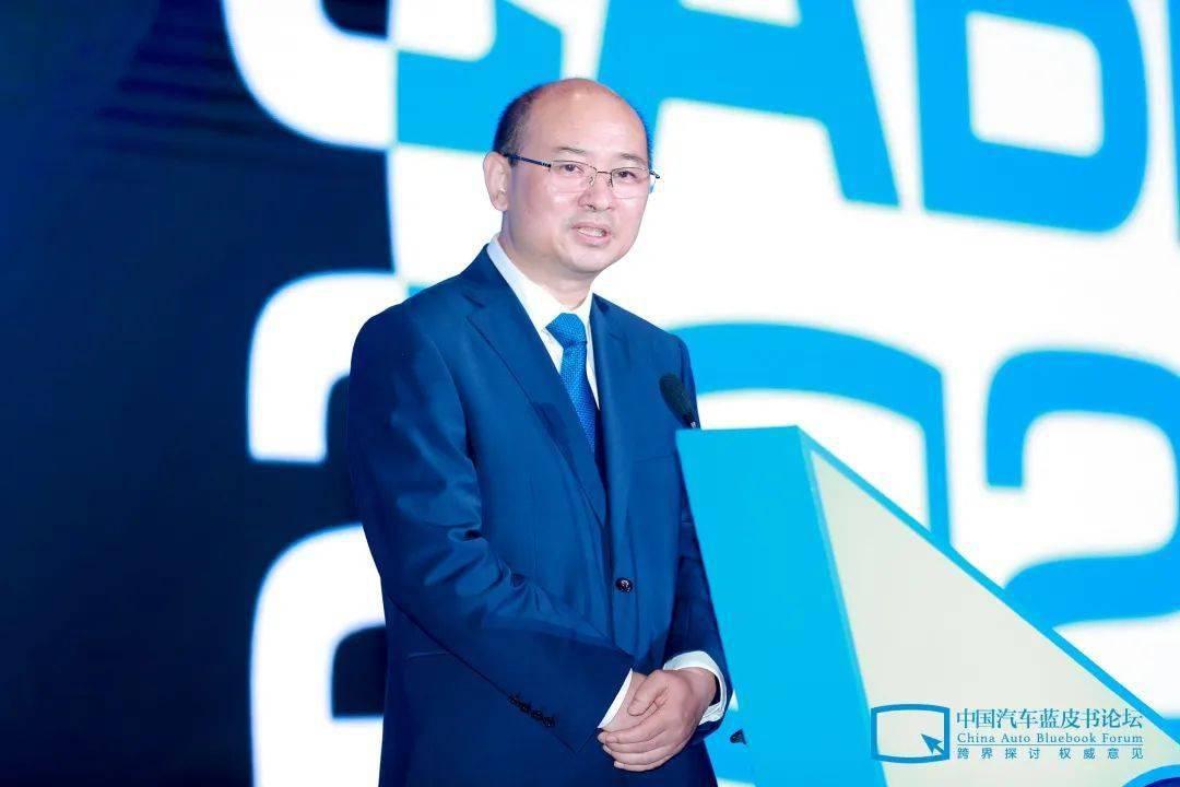 """2021中国汽车蓝皮书论坛 项兴初:下好创新""""先手棋"""",锻造领跑""""主引擎"""""""