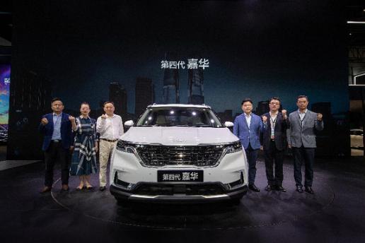 28.89萬-33.99萬,東風悅達起亞第四代嘉華預售價發布,正式開啟預售
