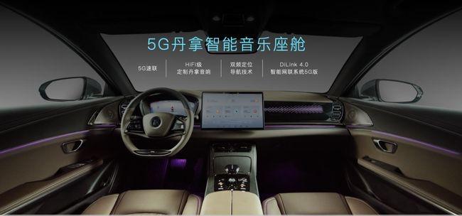 无惧BBA,比亚迪汉8月销量居中大型轿车NO.2