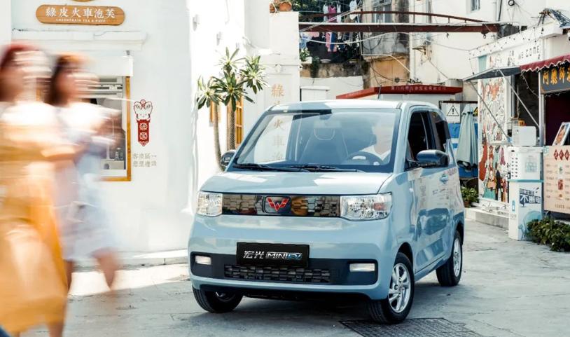 前三季度销量超127万台,五菱宏光MINI EV仍是榜首!