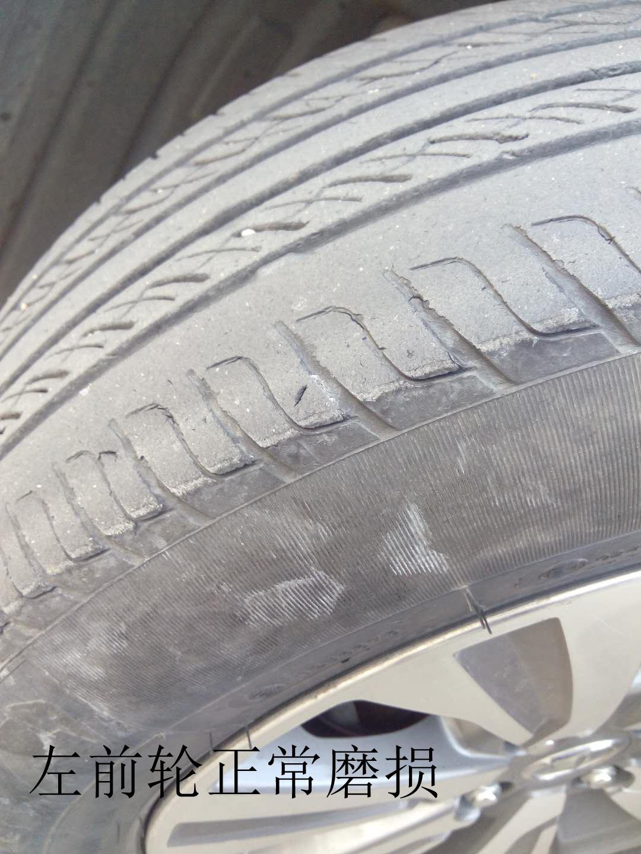 长城汽车-长城C30  出厂时右前轮倾角调较有问题,导致轮胎吃胎,磨损严重。