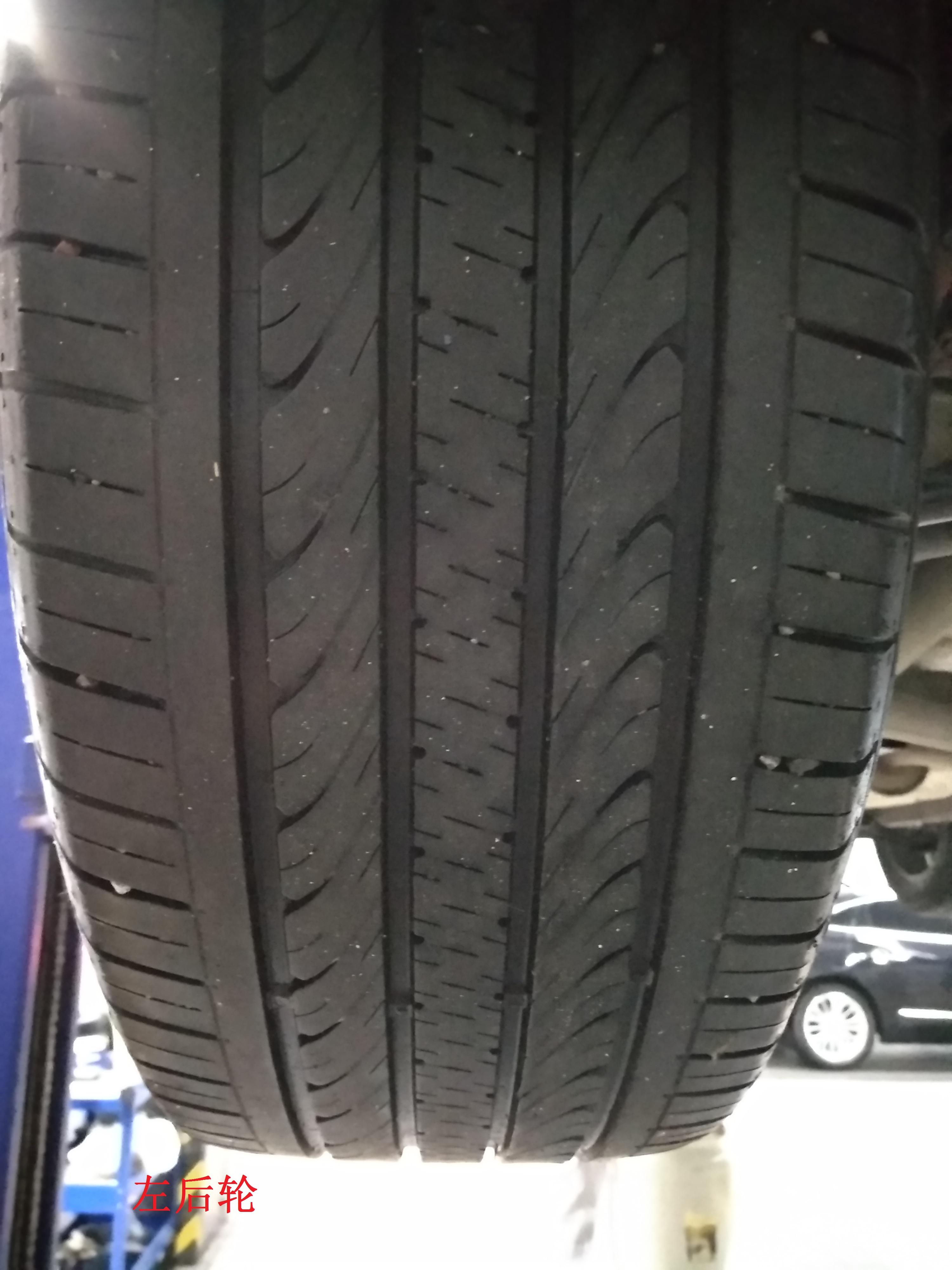 上汽通用-英朗 后轮胎异常磨损,右后轮胎偏磨严重