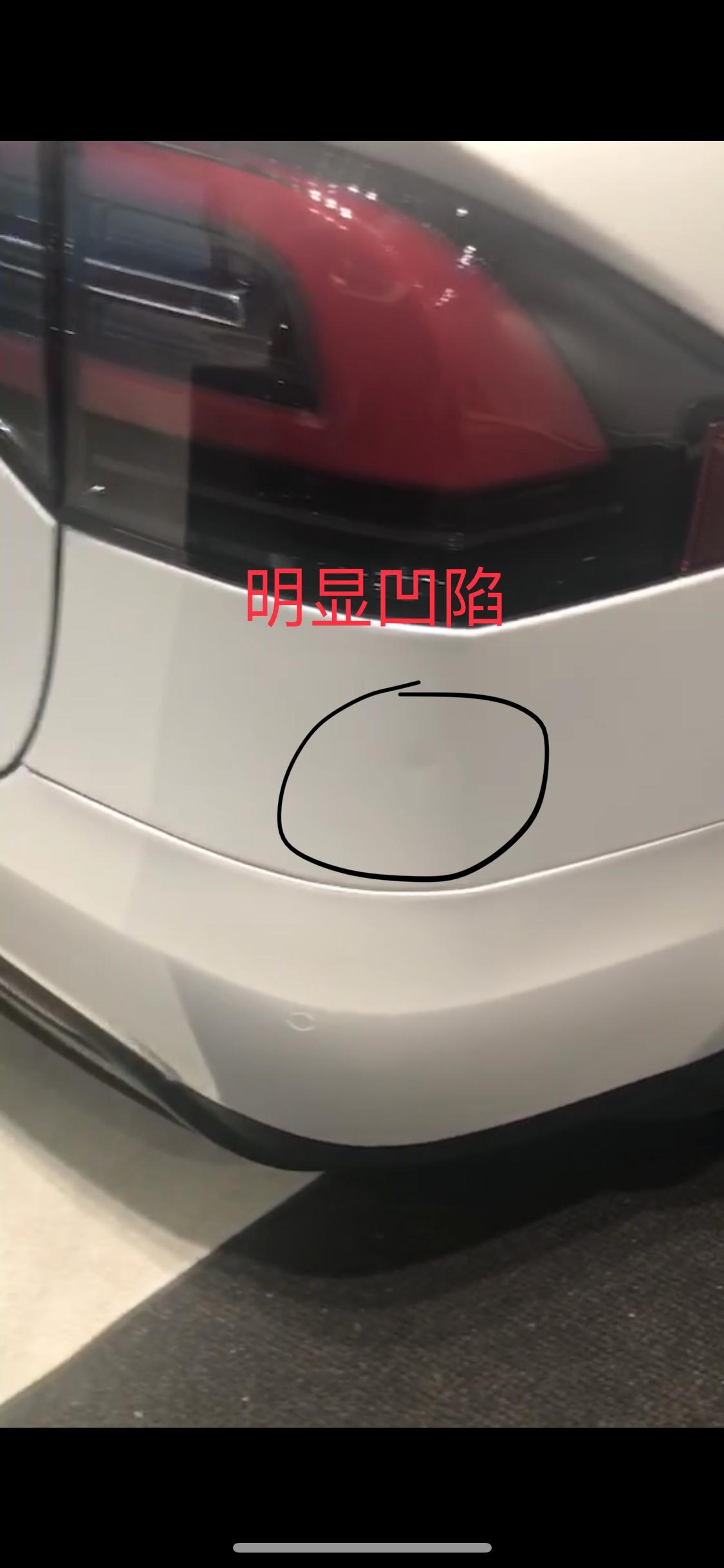 特斯拉-MODEL X 提车的时候发现新车存在众多问题,4S店服务态度恶劣