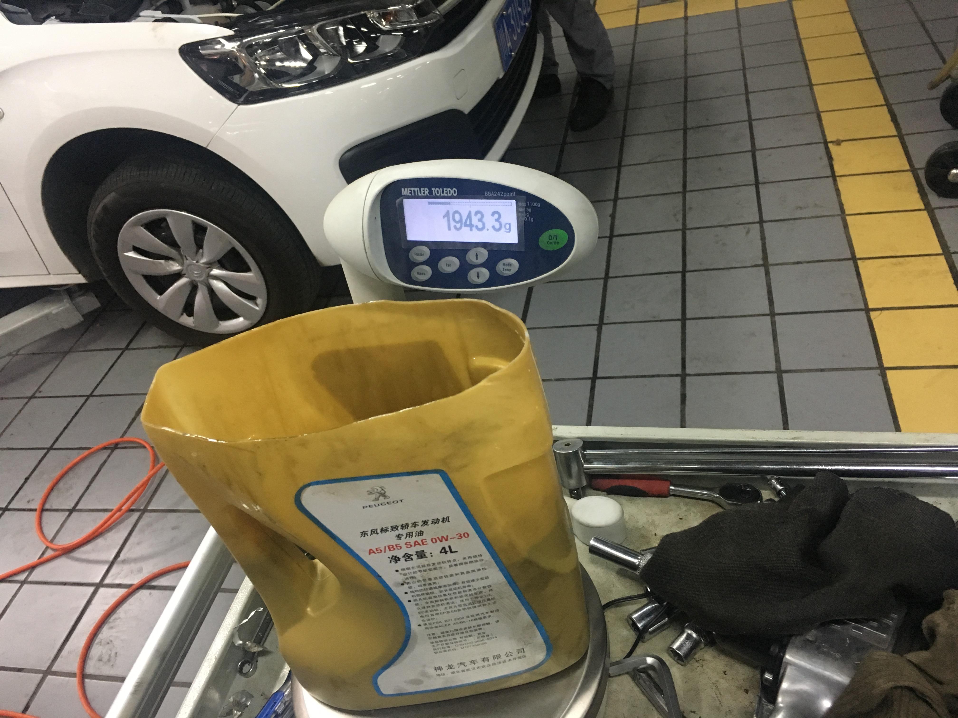 东风标致-标致408 1.2t烧机油严重,维修一个月没找到问题,