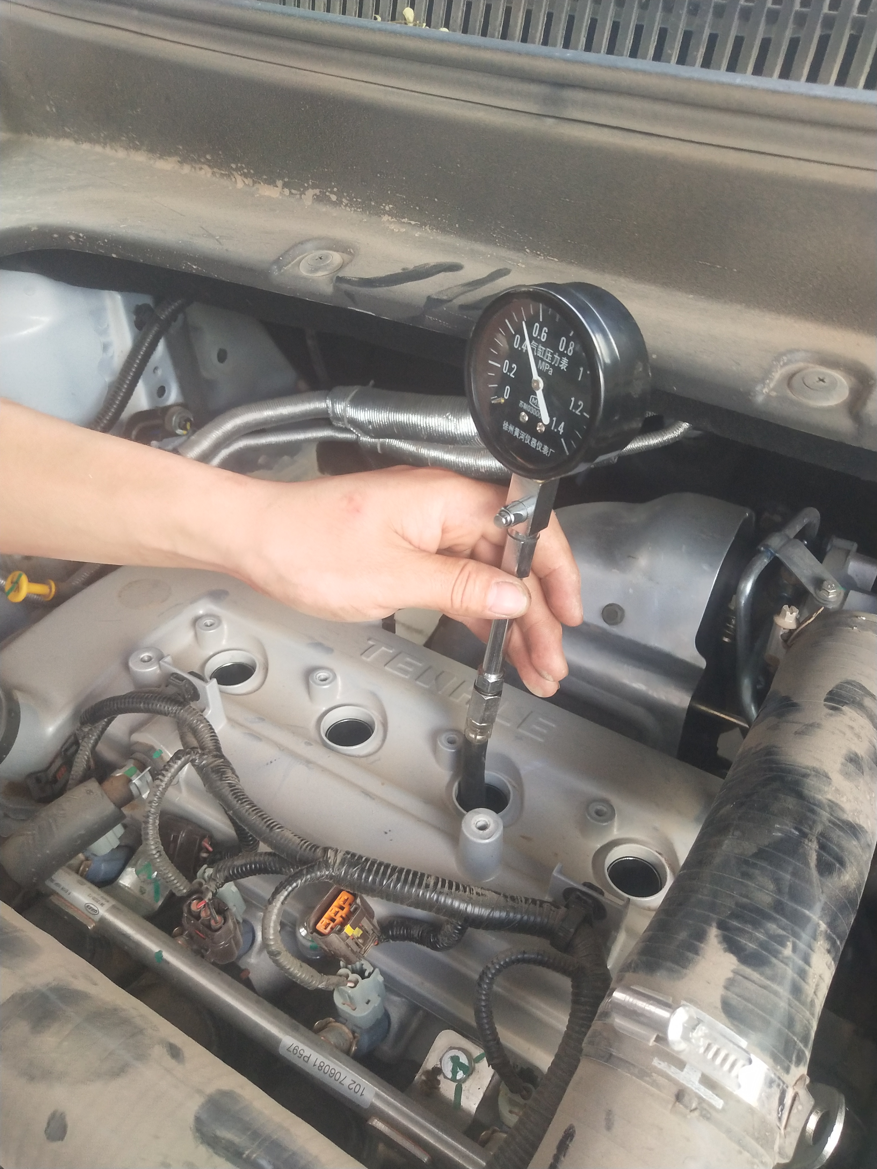 汉腾汽车-汉腾X5 发动机多次出现高温的情况