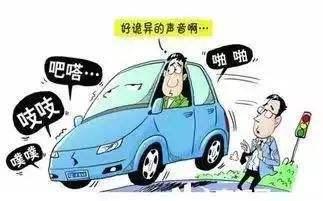 比亚迪-宋新能源 比亚迪和4s店对车主不负责任