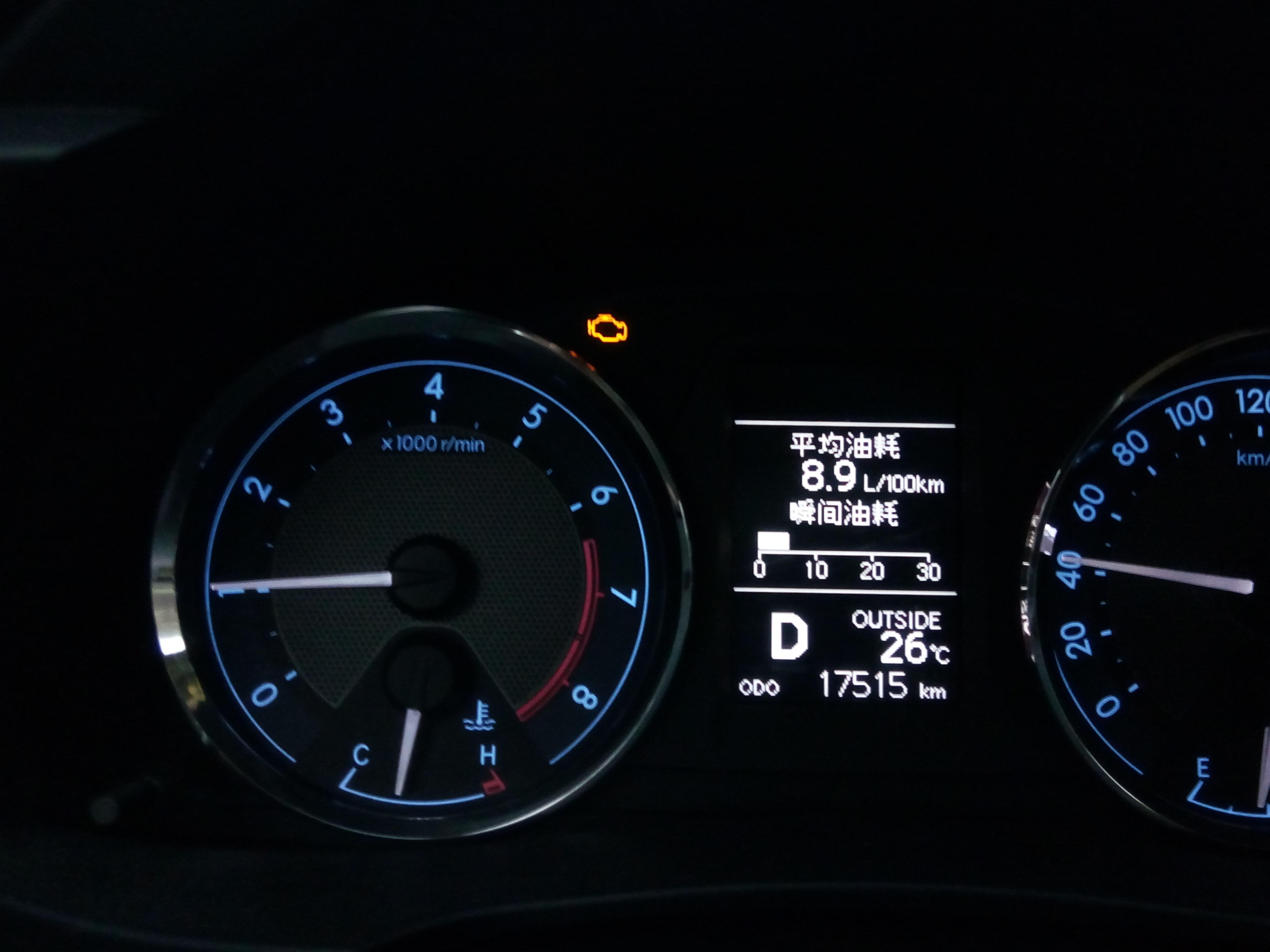 丰田-卡罗拉 变速箱20迈顿挫严重,发动机故障灯亮起