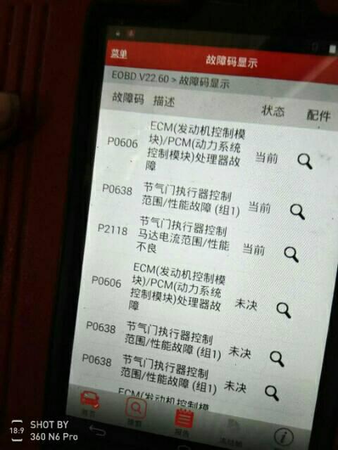北京现代-领动 正常行驶突然自动熄火