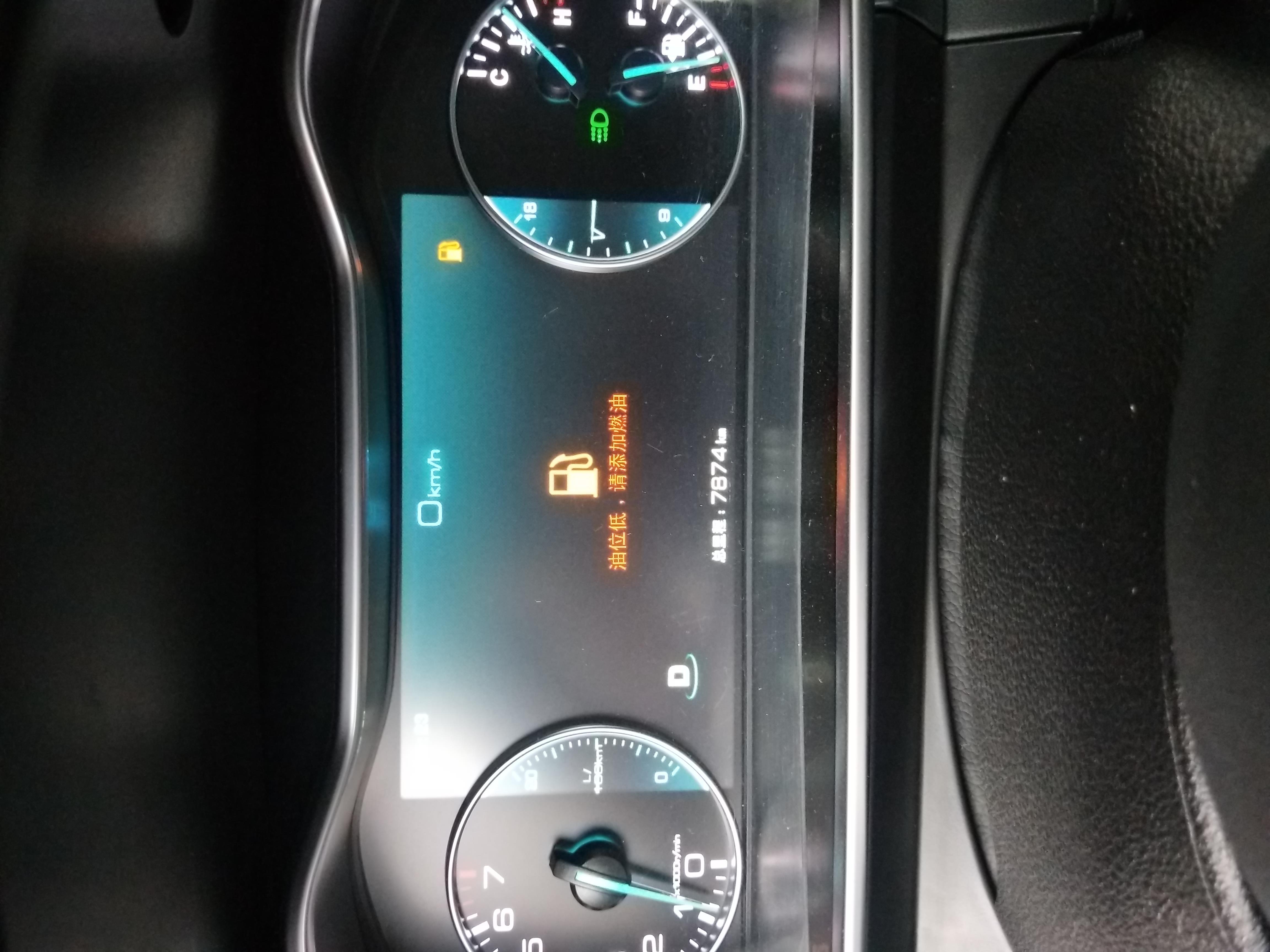 众泰-大迈X7 新车问题多