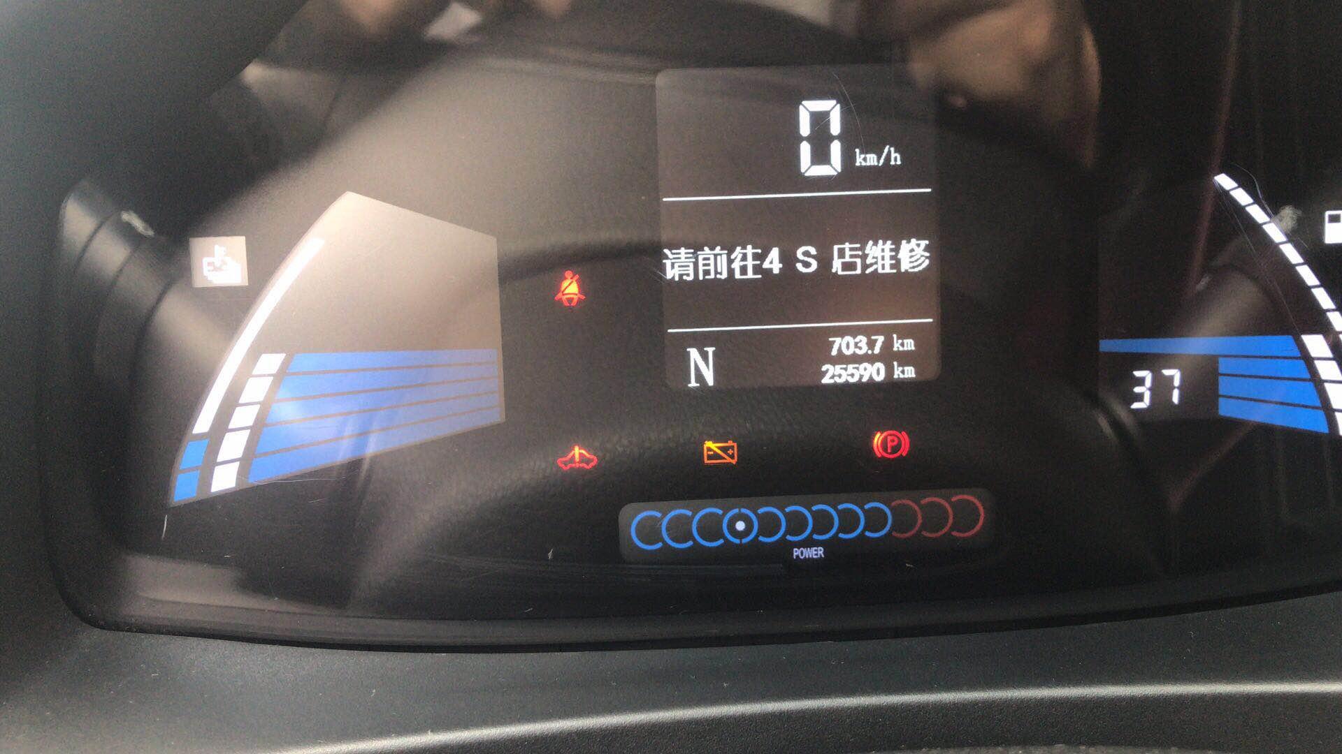 江淮汽车-江淮iEV6E 一年左右的新车就出现多次启动不了