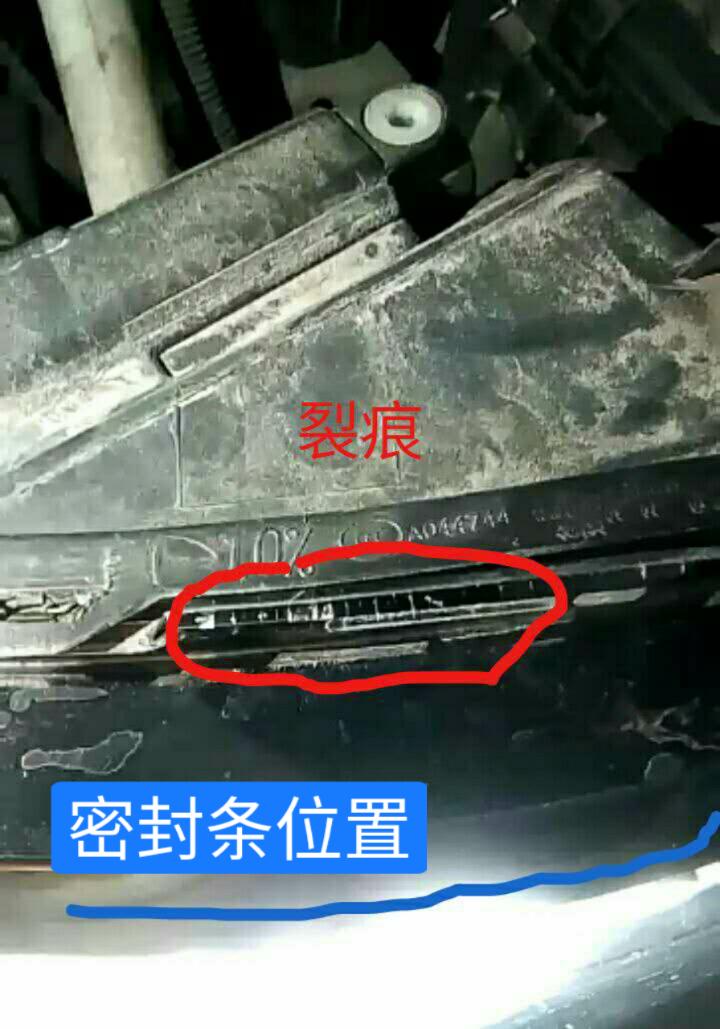 上海汽车-荣威RX5 一直推卸责任找各种理由