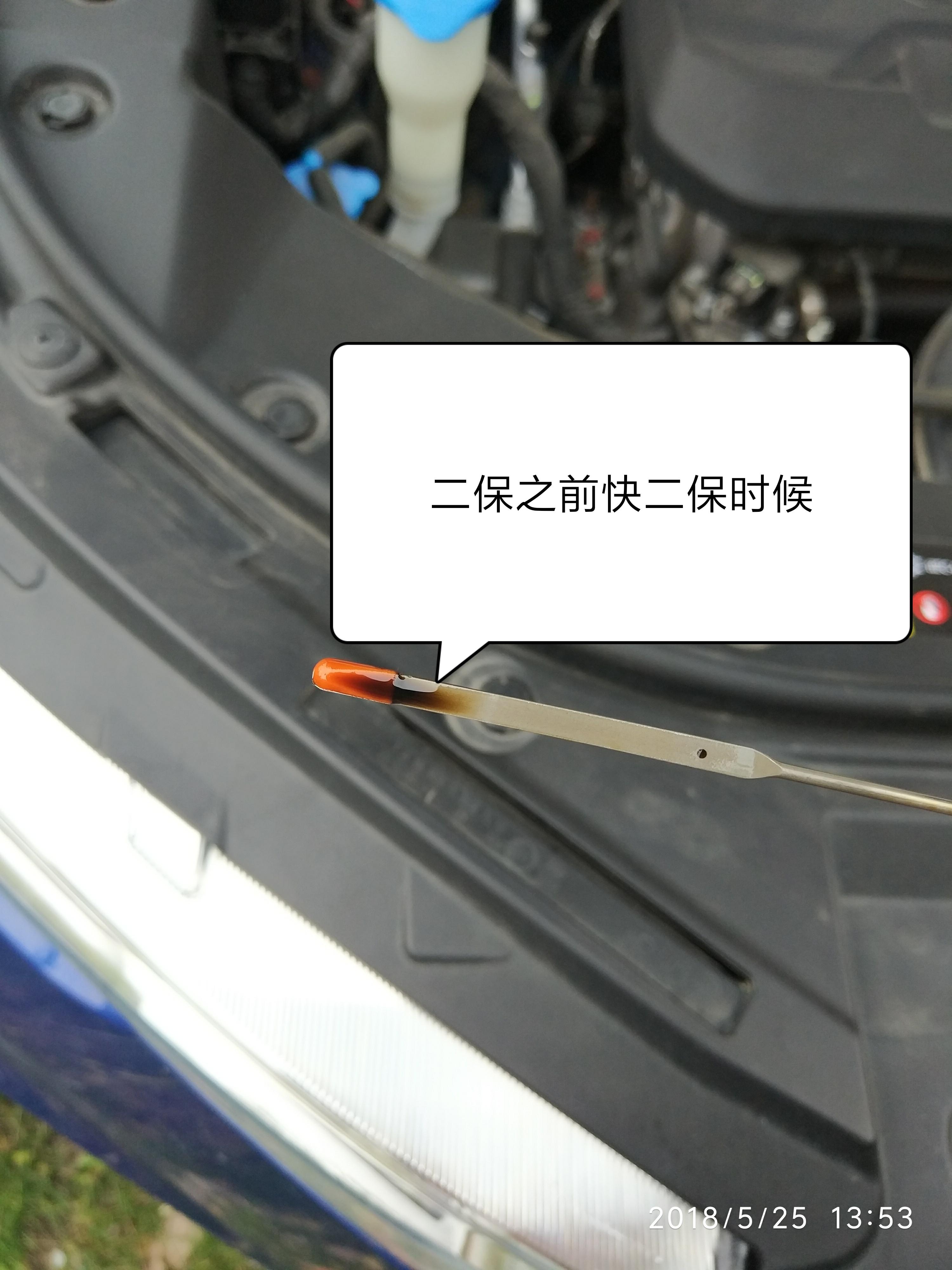 长城汽车-哈弗H6 车辆烧机油