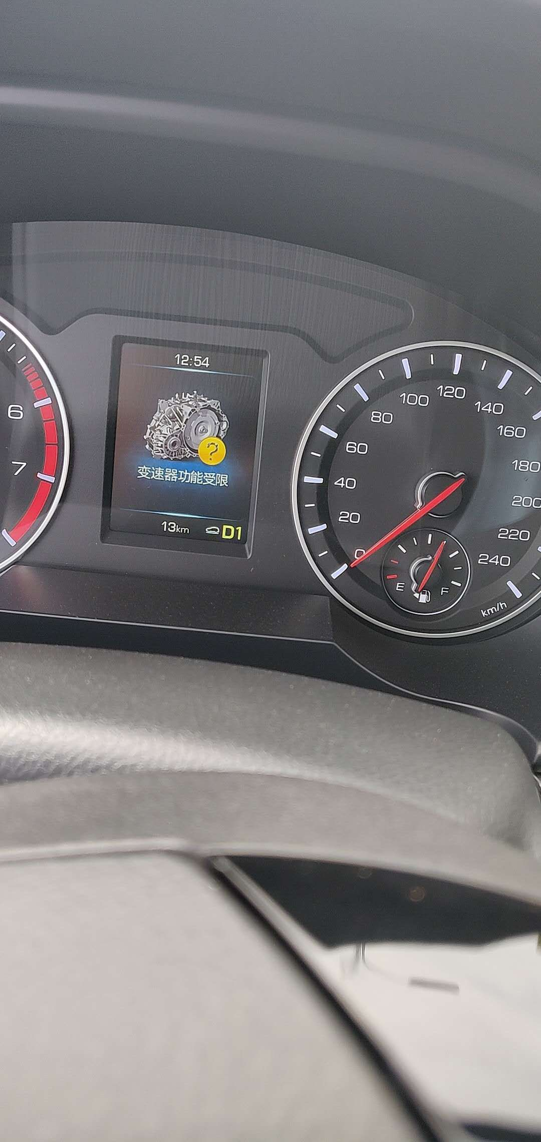 长城汽车-哈弗H6 汽车变速箱质量太差