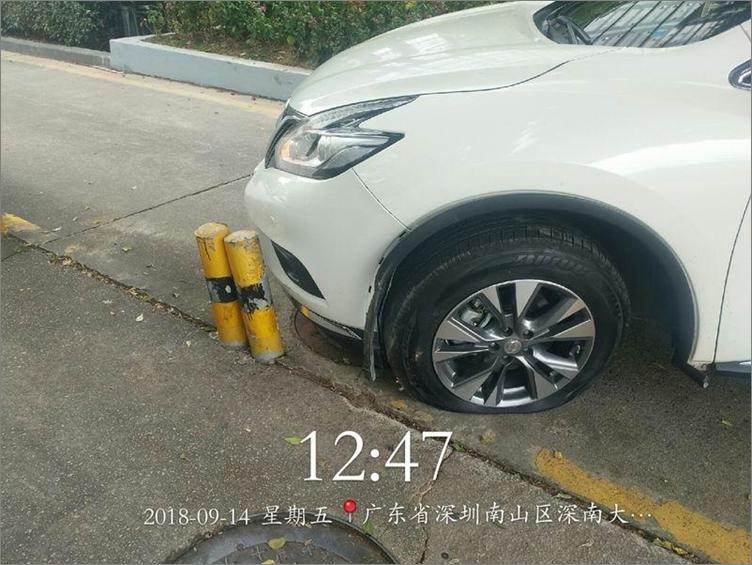 日产-楼兰 转弯道处汽车左前方轮毂裂开,轮胎爆开,转向摆臂梁断裂