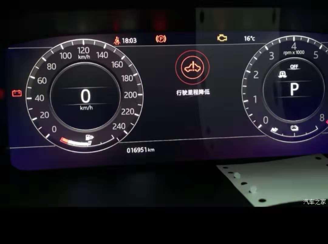 路虎-揽胜运动版新能源 高速熄火,行驶过程中显示车钥匙不在车内,配件存在不是原厂出品