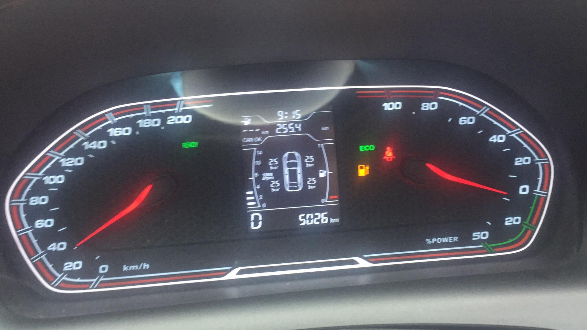奇瑞汽车-瑞虎3xe 续航里程与厂家公布相差太多