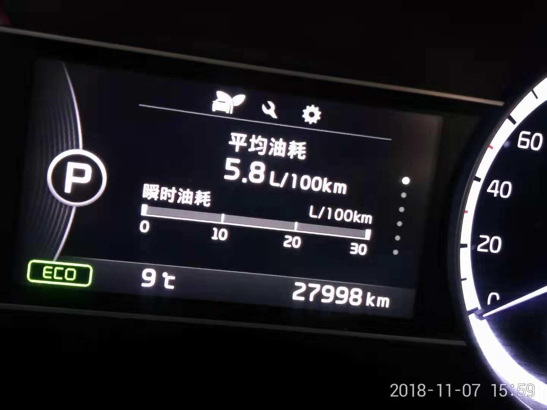 东风悦达起亚-Niro 汽车天冷机油增多,油耗增大
