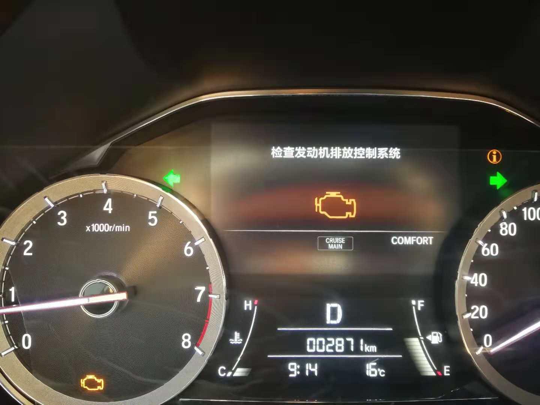 本田-本田UR-V 新車行駛中突然出現故障燈亮起,油門剎車均失靈