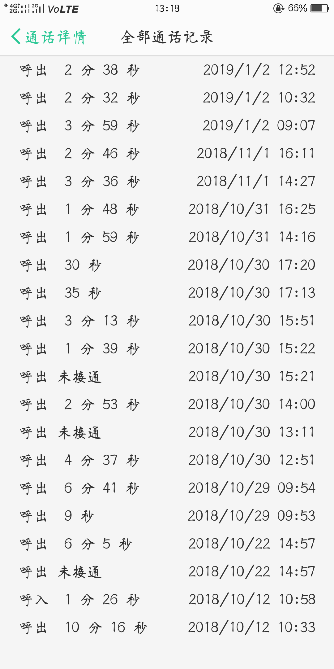 江淮汽车-帅铃T6 退车,并按国家三包法赔偿我所以损失