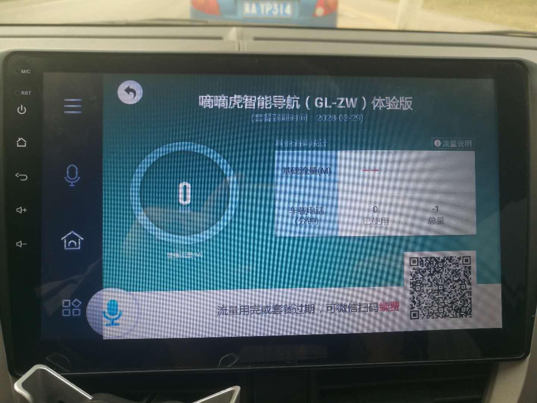 丰田-威驰 4S店承诺不履行