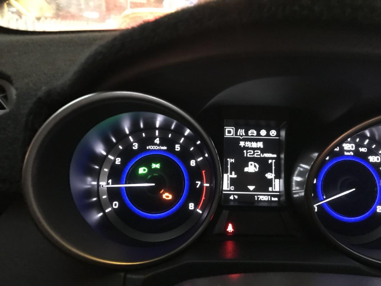 长安汽车-长安cs35 买车一年多,动力系统故障 出现4次